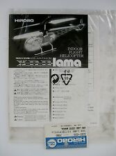 Original HIROBO XRB LAMA 0301-020 Anleitung INSTRUCTION MANUAL