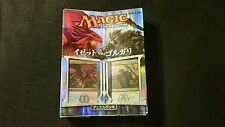 Magic The Gathering MTG CCG Japanese Duel Decks Izzet Vs. Golgari factory sealed