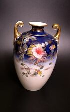 ANTIQUE EXQUISITE NIPPON  COBALT BLUE GILDED HAND PAINTED VASE W GILDED HANDLES