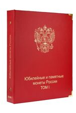Album for commemorative and jubilee coins of Russia: Volume I (1999-2013)