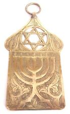 ENGRAVED METAL REPLICA ~ GOOD LUCK CHARM~ JUDAICA ~ From Morocco