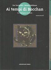 AI TEMPI DI BOCCHAN vol.10 di Jiro Taniguchi e Sekikawa, Ed. Coconino SCONTO 40%