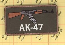 AK-47 ak47 AK 74 Tactical Army MORALE GUN Kalashnikov VELCRO PATCH bag vest