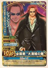 Carte One Piece OnePy Berry Match W Promo PJ-008-W PR