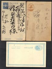 JAPAN 1890s 2 EARLY POSTAL CARDS 1/2 SEN USED 1 SEN MINT & WWII OCCUP PCARD USED