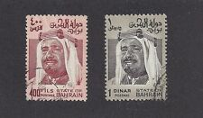 BAHRAIN #236 & 238 USED 1976 - 1980