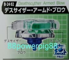 Takara Tomy Beyblade Burst B-24 Random Booster Deathscyther Armed Blow US Seller
