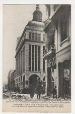 Salonica, 1917 Fire, The Only Saved Building Postcard, B421