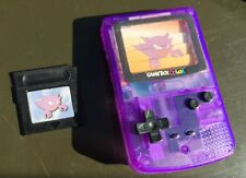 ORIGINAL POKEMON c2000 Burger King Gameboy Color Kids Meal Toys Haunter