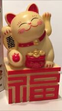 "Chinese Feng Shui 4"" Maneki Neko Wealth/Good Fortune Waving Lucky Beckoning Cat"