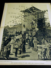 Japanese Festival to HOKO DASHI PARADE DRAGONS CHILDREN 1891 Large Folio Print