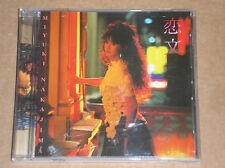 MIYUKI NAKAJIMA - CD JAPAN COME NUOVO (MINT)