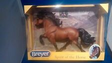 Breyer Traditional - Icelandic Stallion - Svali fra Tjorn - 2016 - Cool -NIB!