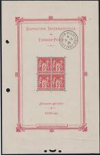 "FRANCE BLOC FEUILLET 1 b "" PARIS 1925 "" NEUF xx CACHET EXPOSITION HORS TIMBRES"