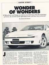 1991 Mitsubishi 3000GT VR-4 - Car Original Print Article J197