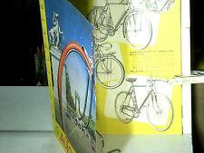 FAC SIMILE 1994  DEPLIANT VELOS & CYCLES AUTOMOTO 1953 (randonnée,course,enfant)