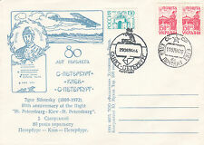 Russia Cover 80th Anniversary of the flight St Peterburg - Kiev - St Pertersburg