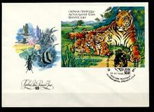 Sibirischer TIGRE. FDC. blocco N. 1. Russia 1992