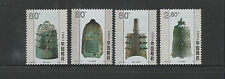 China P R - 2000 Ancient Bells set unmounted mint