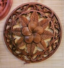 Bali Carved Frangipani Plumeria Flower Round Wood Panel Healing Eternal Health
