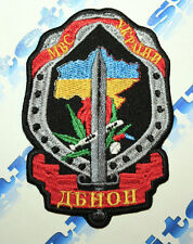PATCH POLICE UKRAINE DEPARTMENT COUNTERACTION DRUG TRAFFICKING