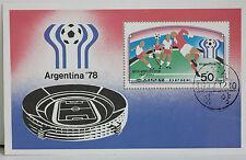 SOUVENIR PHILATELIQUE - ARGENTINE - COUPE DU MONDE - 13 x 8 cm - 1978