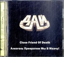 DAN Demos '90-'92 Close Friends of Death CD  Condizioni Eccellenti