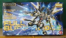 Bandai ZGMF-X20A Strike Freedom Gundam Full Burst Mode MG 1/100 Model Kit