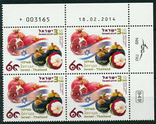 ISRAEL THAILAND 2014 - 60 YEARS OF FRIENDSHIP ISRAEL 15 STAMP PLATE BLOCK  MNH