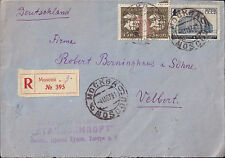 Russia Soviet USSR 1937 Registered cover Moscow to Velbert Germany 3 stamp 4 cd