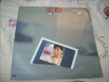 a941981  Dave Wang Chieh 王傑  Sealed HK LP Forget You, Forget Me