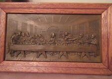 vintage solid heavy bronze quality religious last supper wall plaque art icon