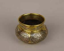 An Inscribed Antique Islamic Brass Bowl, Silver & Copper Overlay.