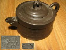 EARLY CHINESE 14.6cm YIXING ZISHA SCHOLAR CARVED 2 PEARLS TEAPOT