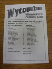 16/10/1996 Wycombe Wanderers Reserves v Reading Reserves  (4 Pages, Folded, Scor