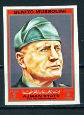 Italian WW2 Leader Benito Mussolini stamp MNH imperforated