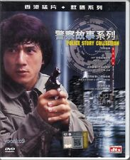 Police Story Collection ~ 5 Film Awards ~ Jackie Chan Movie ~ English Sub~ 5 DVD