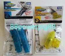 Takara Tomy Beyblade Burst B-43 Grip Rubber & B-47 Weight Damper US Seller