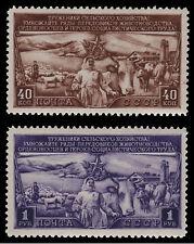 Russia / Sowjetunion 1949 - Mi. Nr. 1399-1400** - Viehzucht / Cattle Breeding