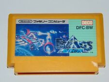 Famicom: B-Wings DFC-BW (cartucho/cartridge)