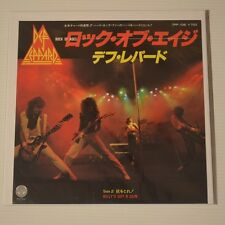 "DEF LEPPARD - ROCK OF AGES - 1983 JAPAN 7"" SINGLE"
