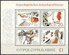 Cyprus 1986 SG#673-6 New Archaeological Museum Fund MNH M/S #D20444