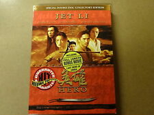 2-DISC SPECIAL COLLECTOR'S EDITION DVD / HERO ( JET LI, DONNIE YEN... )