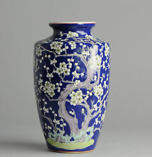 Nice Quality! 20th c MArked CHinese or Japanese Blue Ground Prunus Vase Chinese