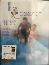 Prison On Fire II  - Chow Yun Fat - 1991 - SEALED BRAND NEW DVD