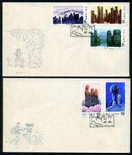 China PRC 1981' T64 Stone Forest Cpt Set FDCs