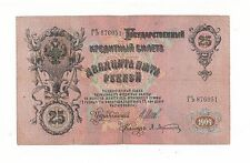 1909 Russia 25 Rubles Bank Note, Shipping from USA