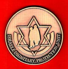 ISRAEL DIGNITARY PROTECTION UNIT SHABAK Internal General Security Service MEDAL