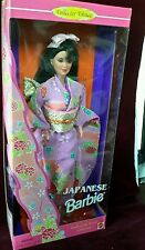 Japanese Barbie Doll Collector Edition New NRFB