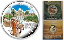 2012 Japan Large Proof Color Silver 1000 Yen Takas.Yokagura-Miyazaki Prefecture